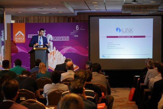 παρουσίαση Blockchain στα Logistics