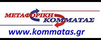 kommatas logo
